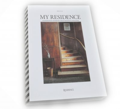 My Residence 2019 Magazine front Side